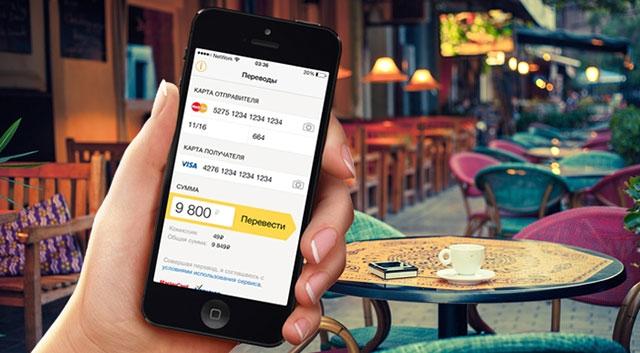 Яндекс.Деньги вводят абонентскую плату